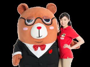 agentbong mascot
